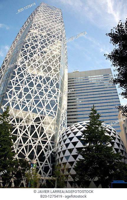 Cocoon Tower, Shinjuku district, Tokyo, Japan