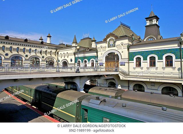 Main Train Station. Vladivostok. Russia