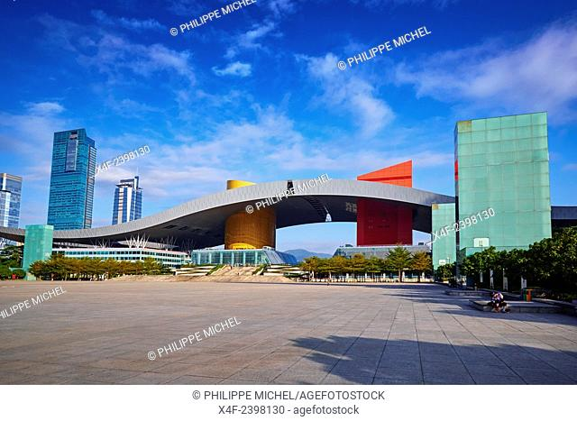 China, Guangdong province, Shenzhen, Civic Square or Citizens Square