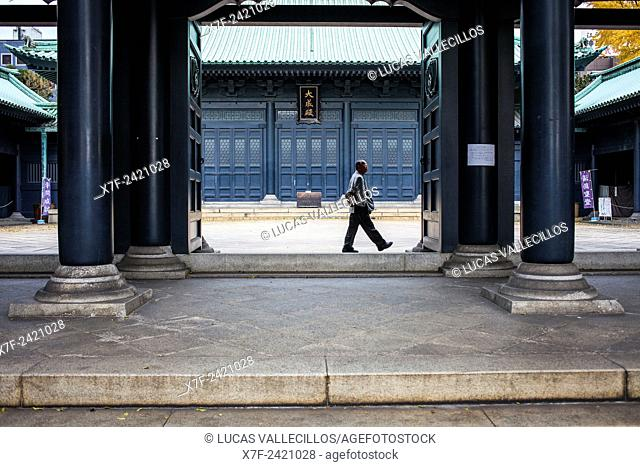 Yushima Seido Temple located in the Yushima neighbourhood of Bunkyo, Tokyo, Japan