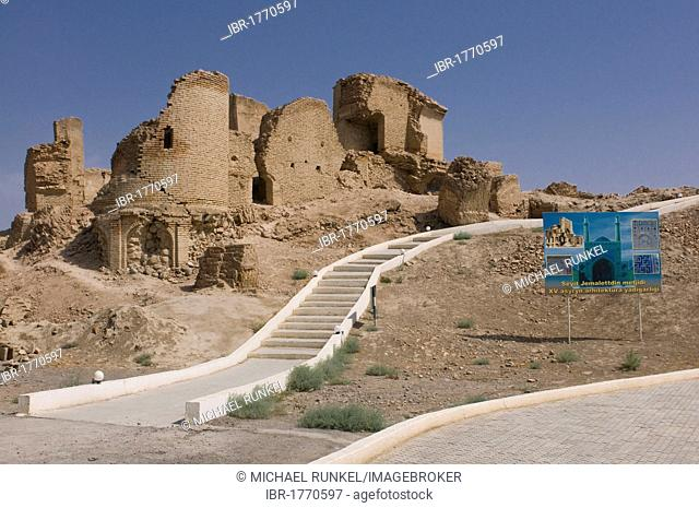 Ruin of the Seyit Jemalettdin Mosque, located between Ashgabat and Mary, Turkmenistan, Central Asia