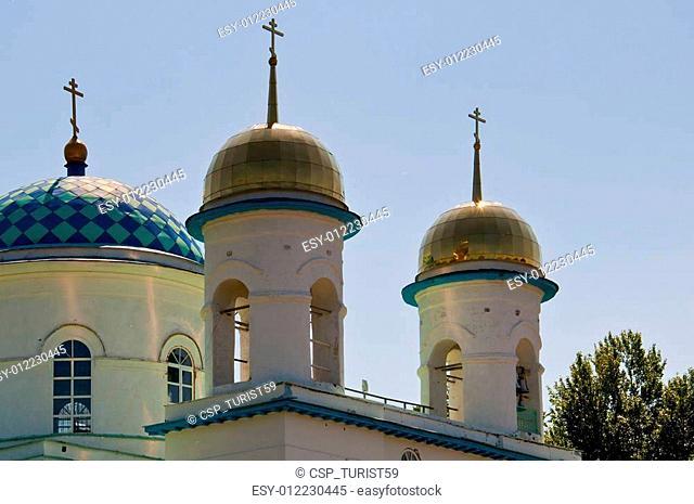 The Trinity Church. 1850