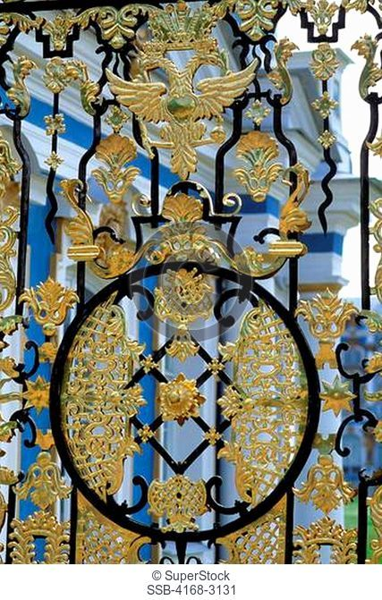 Russia,Near St. Petersburg Pushkin, Catherine Palace, Detail Of Entrance Gate