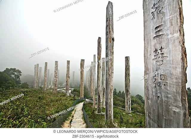 Wooden columns with calligraphies along the Wisdom Path located at Ngong Ping, Lantau Island, in Hong Kong, China