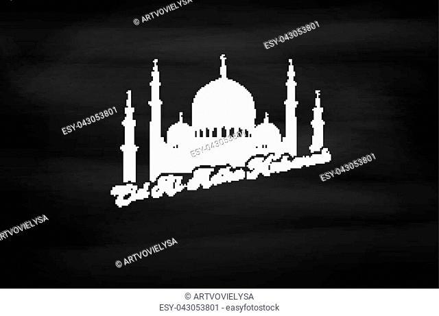 Vector illustration of Eid al Adha Mubarak