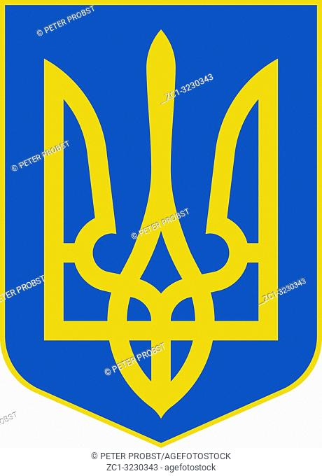National coat of arms of the Ukraine