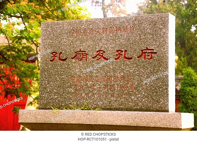 Close-up of a monument, Temple of Confucius, Qufu, Shandong Province, China