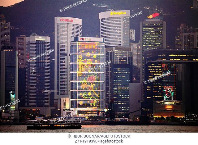 China, Hong Kong, Admiralty District, skyline, Star Ferry