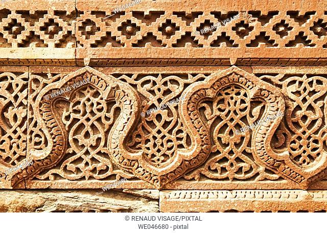 Intricate door detail in Qutb Minar (Unesco World Heritage Site). New Delhi. India