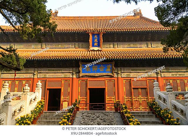 Temple of Confucius in Beijing, People's Republic of China, Asia