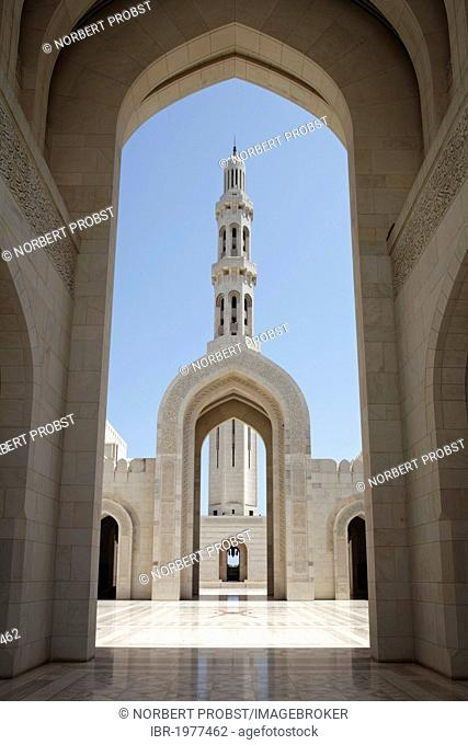 Square with pointed arch, gate, minaret, Sultan Qaboos Grand Mosque, Muscat capital, Sultanate of Oman, gulf states, Arabic Peninsula, Middle East, Asia