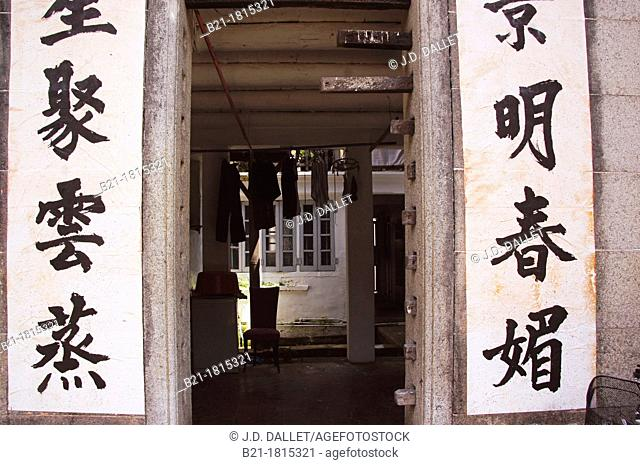 Tsang Tai Uk mansion 1848, Sha Tin, New Territories, Hong Kong, China