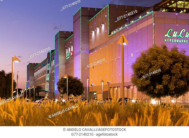 Shopping Mall, Abu Dhabi, United Arab Emirates (UAE)