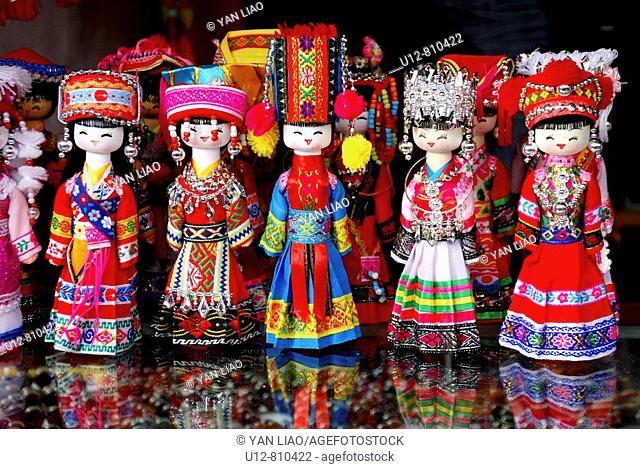 Chinese Handicrafts