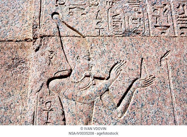 Alexander the Great as Pharao 4th century BC, Khnum temple, Aswan, Egypt