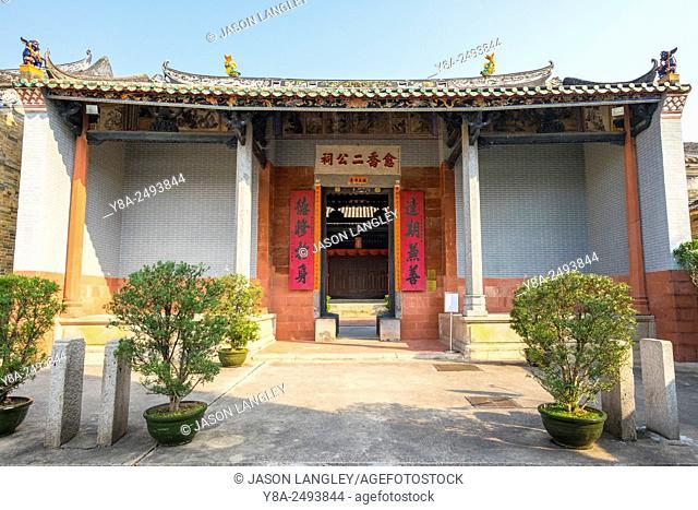 Yu Kiu Ancestral Hall at Ping Shan Heritage Trail, Yuen Long District, New Territories, Hong Kong, China