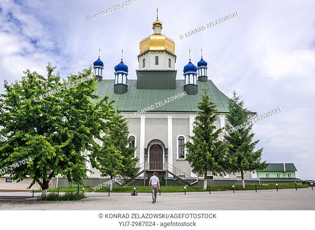 Protection of Holy Virgin church in male Orthodox Monastery of Saint John the Theologian in Khreshchatyk village near Zalishchyky city in Ukraine