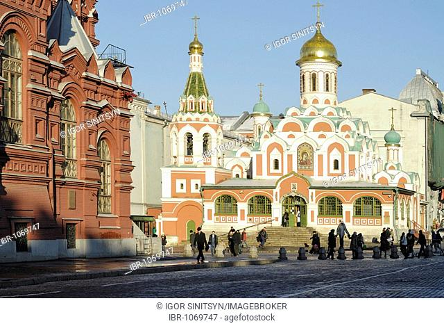 Russian Orthodox Kazan cathedral, Red Square, Moscow, Russia