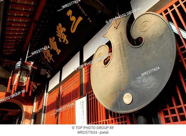 Sichuan Chengdu Wenshu Temple