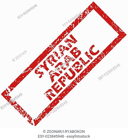 New Syrian Arab Republic stamp