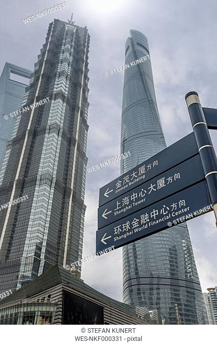 China, Shanghai, Jin Mao Building, World Financial Center and Shanghai Tower, signs