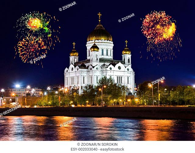 Fireworks over cathedral of Christ the Savior in Moscow