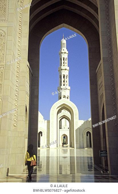 minaret of Sultan Qaboos Grand Mosque, Oman, Muscat, Masqat