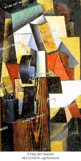 'The Nonstop Station. Kuntsevo', 1913. Found in the collection of the State Tretyakov Gallery, Moscow