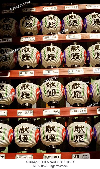 Colorful lanterns in the Asakusa shrine in Tokyo, Japan