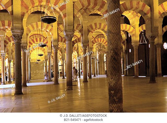Mosque Cathedral of Cordoba. Original part of the mosque built under Al Rahman I. Andalusia, Spain