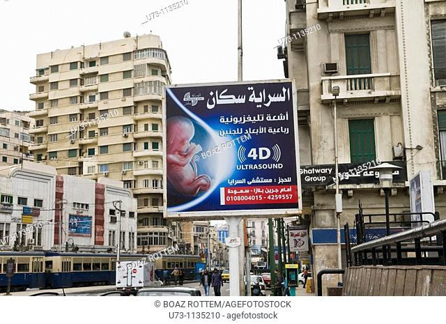 A colorful advertisement for a 4D pregnancy scan in downtown Alexandria,Egypt
