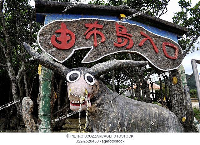 Yubu-jima Island, Okinawa, Japan: funny monument to the water buffalo