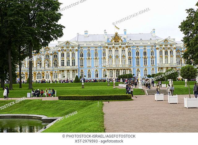 Exterior of The Catherine Palace Pushkin Saint Petersburg Russia