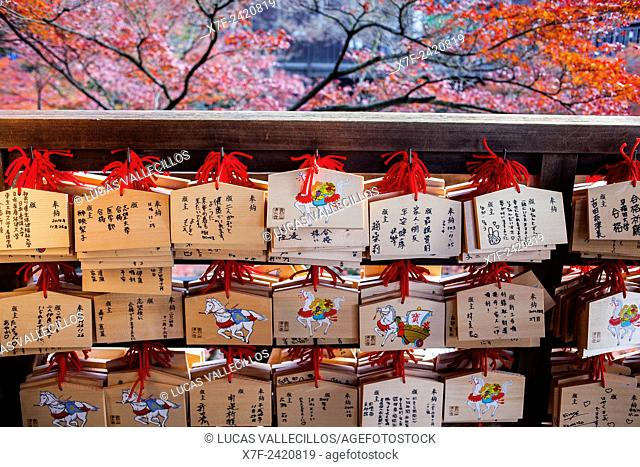 Prayer boards, in Kiyomizu-dera temple, Kyoto. Kansai, Japan