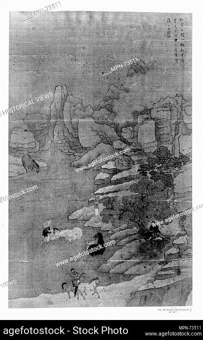 Washing the Horses in the Stream. Artist: Zhao Songxue (Korean, 17th century); Period: Joseon dynasty (1392-1910); Date: 17th century; Culture: Korea; Medium:...