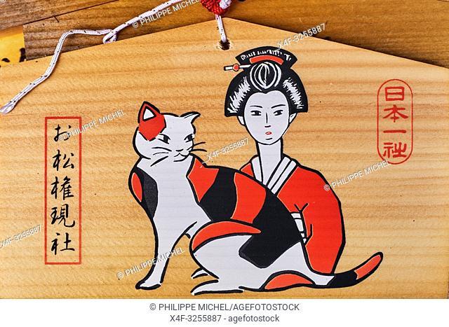 Japan, Tokyo, cat temple of Gotoko-ji