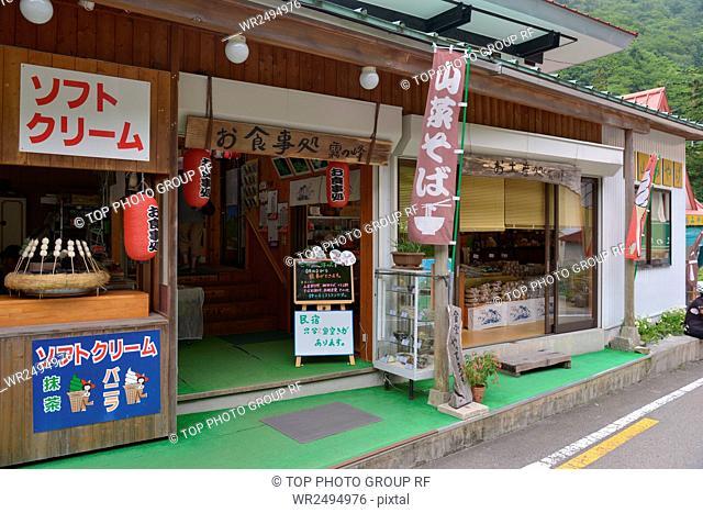 Aouzou surrounding valley,food, Monorail,Mine of fog,Tokushima County, Miyoshi City,Japan