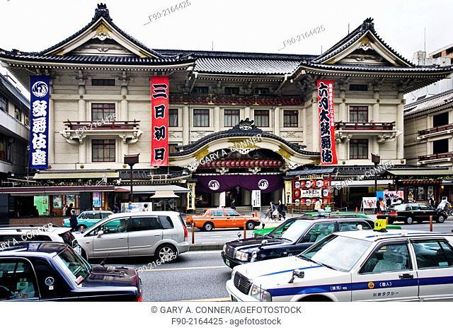 Kabuki-za Kabuki Theater in Ginza, Tokyo, Japan