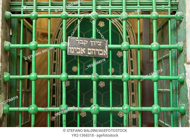 Abraham cenotaph sign at the Ibrahim Mosque, Cave of Machpela or Cave of the Patriarchs in Hebron, Palestine