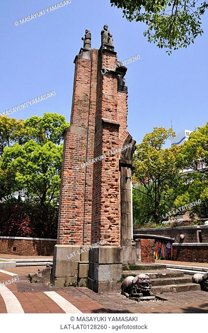 A section of Urakami cathedral survived the explosion of the 1945 World War Two atomic bomb in Nagasaki