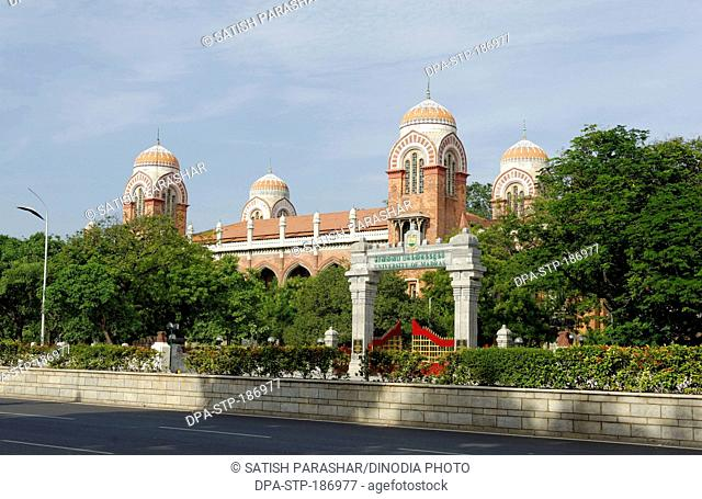 Madras University in Chennai at Tamilnadu India Asia