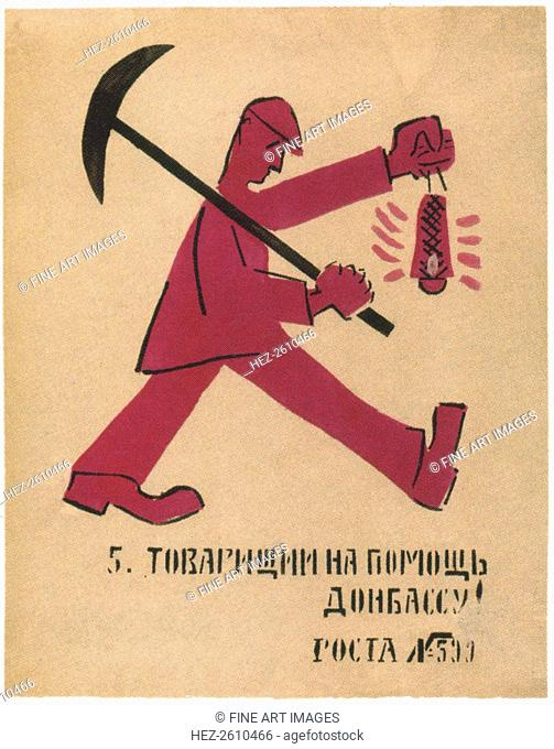 Comrades, one and all, help Donbass!, 1920. Artist: Roskin, Vladimir Osipovich (1896-1984)
