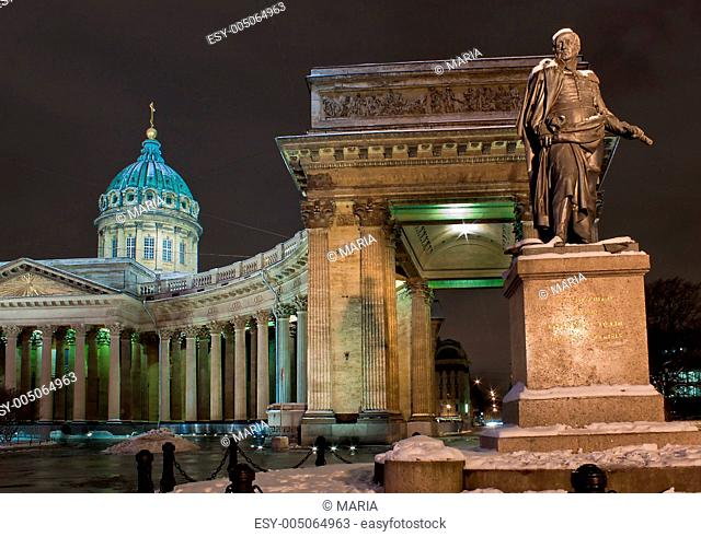 Night view of Kazan Cathedral in Russia