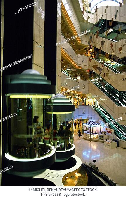 Singapour, intérieur de grand magasin