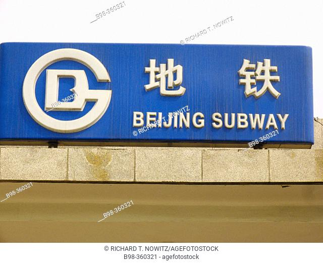 Public sign on street. Beijing. China
