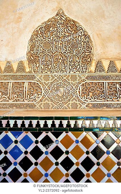 Moorish arabesque ceramic tiles sculpted plasterwork of the Palacios Nazaries, Alhambra. Granada, Andalusia, Spain