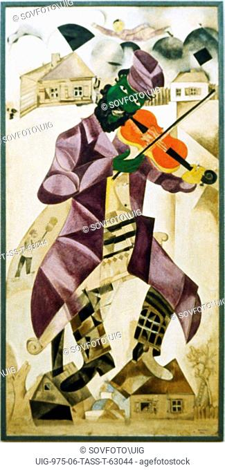 Music' (1920) by marc chagall, one of four panels for the wall of the moscow jewish theater on display at the tretyakov gallery