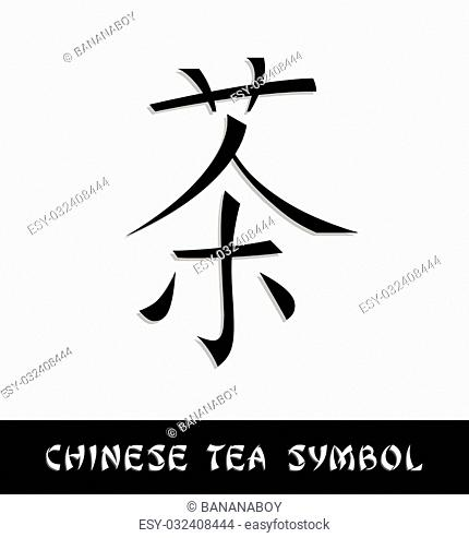 Black chinese tea symbol on pale background