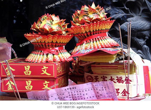 Da Jia Golden Matsu Temple, Taiwan
