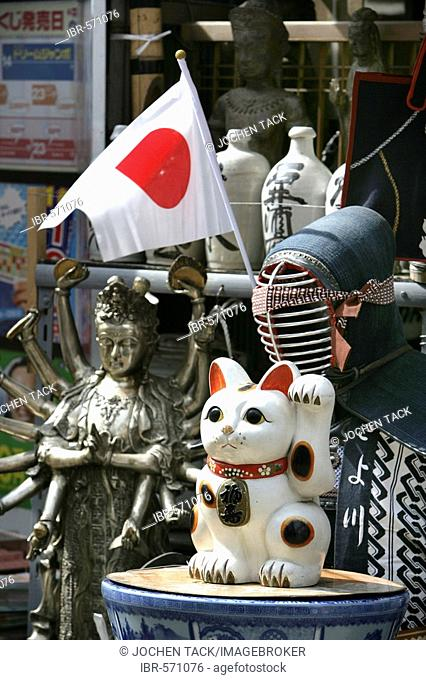 Japan, Tokyo: Shrine festival, called Matsuri. Asakusa Kannon Shrine Temple district. Nakamise alley. Many shops with religious souvenirs